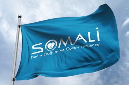 افتتاح مستشفى الصومال